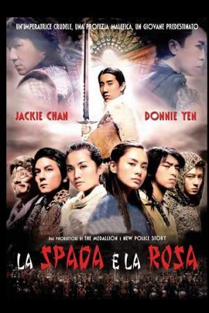 Le Cronache di Huadu: La Spada e la Rosa | The Film Club