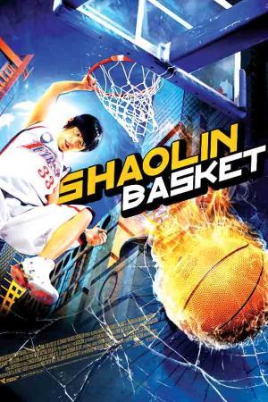 Shaolin Basket | The Film Club
