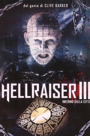 Hellraiser III - Inferno sulla Terra   The Film Club