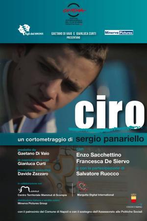 Ciro | The Film Club