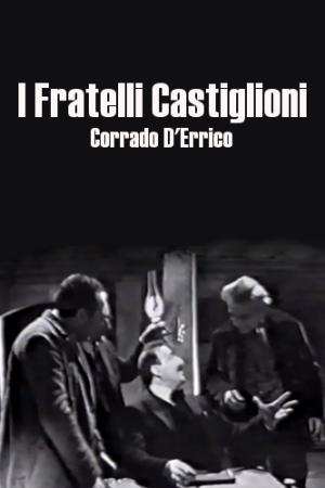 I Fratelli Castiglioni | The Film Club