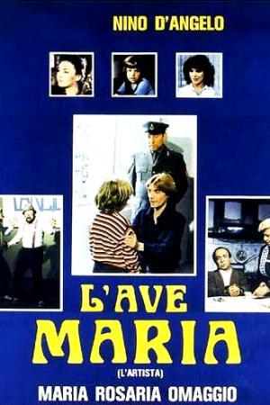 L'Ave Maria | The Film Club