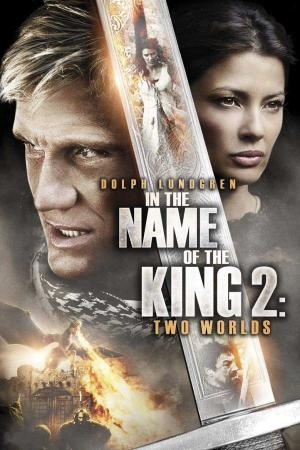In the Name of the King 2 | The Film Club