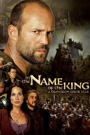 In the Name of the King | The Film Club