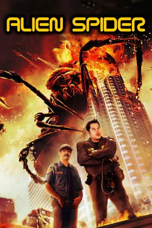 Alien Spider   The Film Club