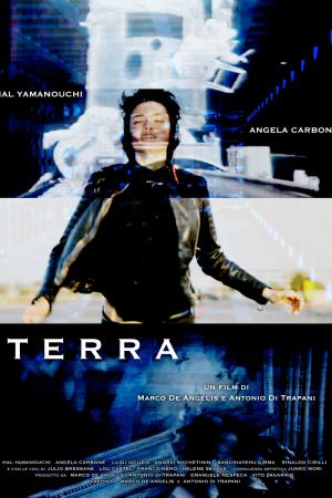 Terra | The Film Club