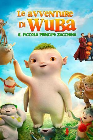 Le Avventure di Wuba | The Film Club