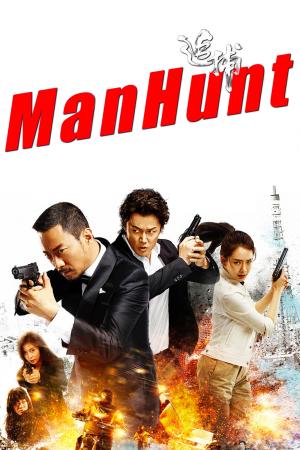 Manhunt    The Film Club