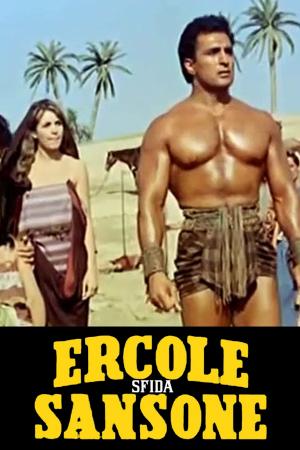Ercole Sfida Sansone | The Film Club