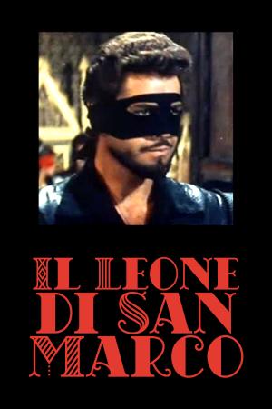 Il Leone di San Marco | The Film Club