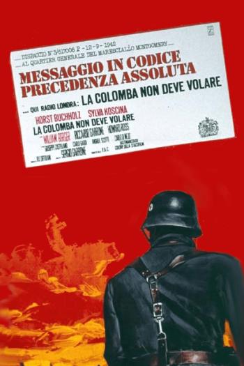 La Colomba Non Deve Volare | The Film Club
