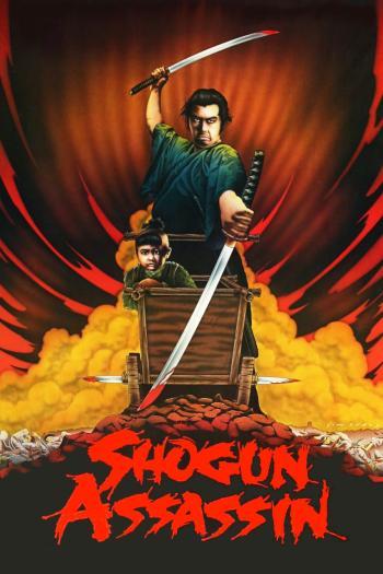 Shogun Assassin   The Film Club