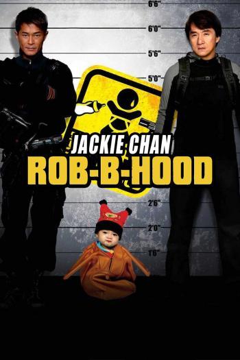 Rob B Hood | The Film Club